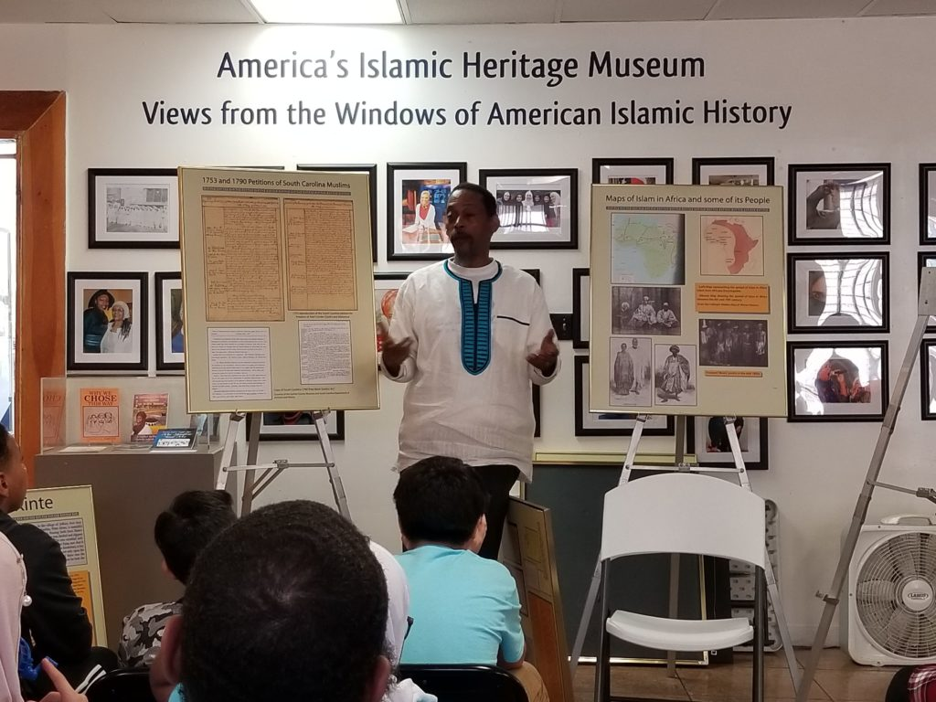 At the American Islamic Heritage Museum